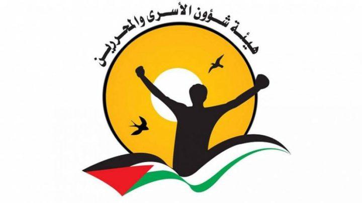 """""""هيئة الأسرى"""": الوضع الصحي للفتى المصاب حسين يونس مستقر"""