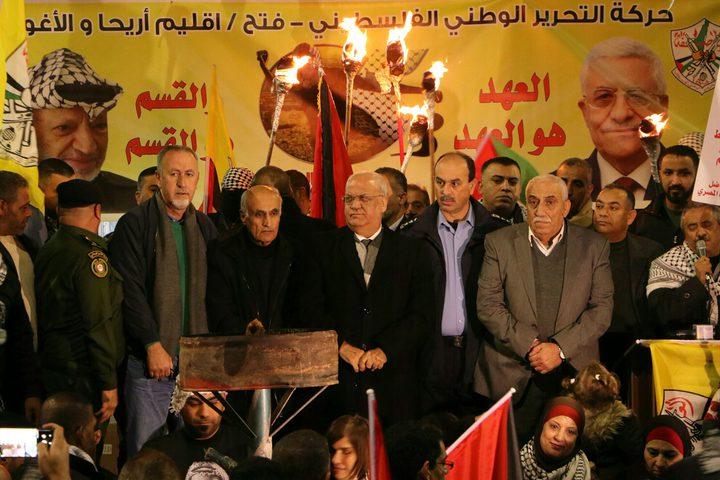 أريحاتحيي الذكرى الـ55 لانطلاقة الثورة الفلسطينية