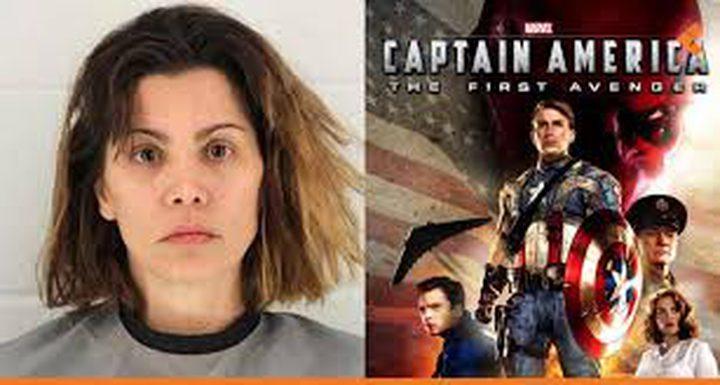 الشرطة الأميركية تعتقل الممثلة مولي فيتزجيرالد