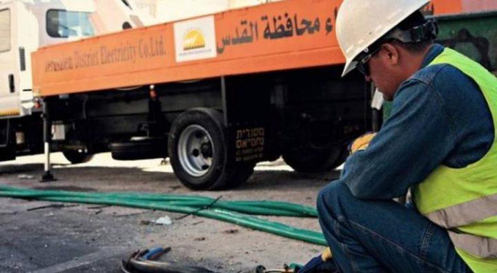 كهرباء القدس: عملية استبدال المحول شمال الرئيسي تنتهي يوم الاثنين