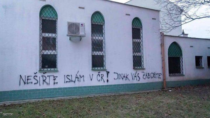 التشيك.. متطرفون يخطون عبارات تهديد عنصرية على جدران أحد المساجد