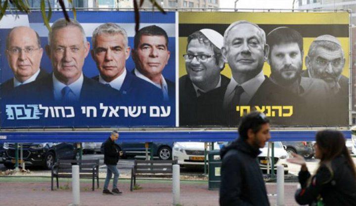 اليمين يتقدم وليبرمان مفتاح تشكيل حكومة الاحتلال