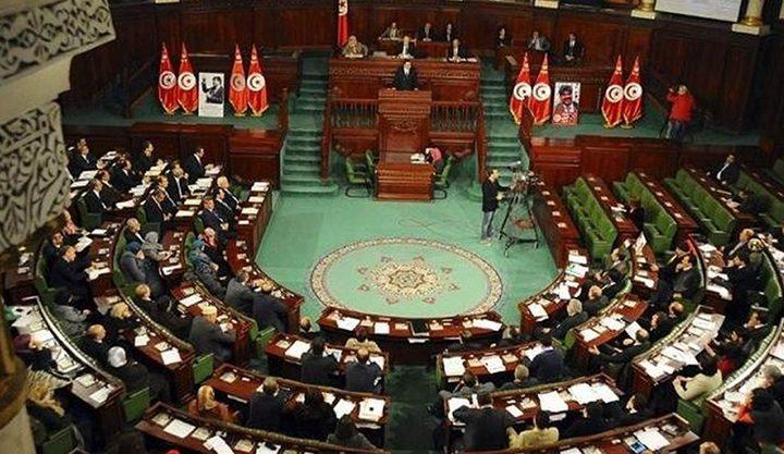 البرلماني التونسي يقرر التصويت على منح الثقة لحكومة الجملي
