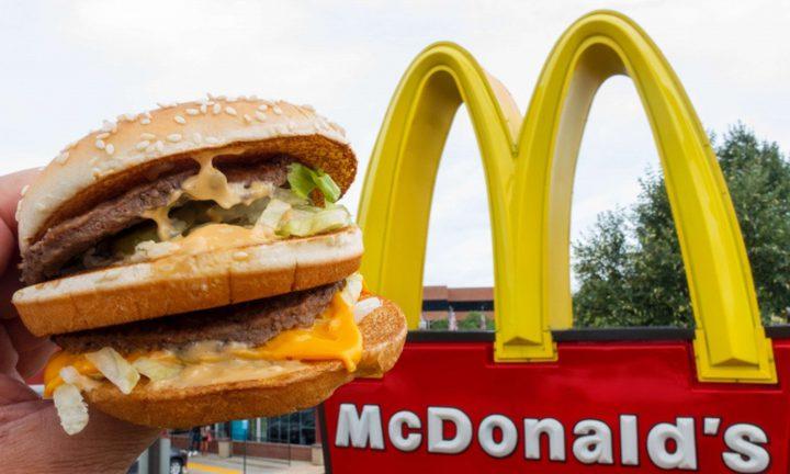 """مسلم بريطاني يشتكي على ماكدونالدز بسبب إطعامه """"لحم الخنزير"""""""