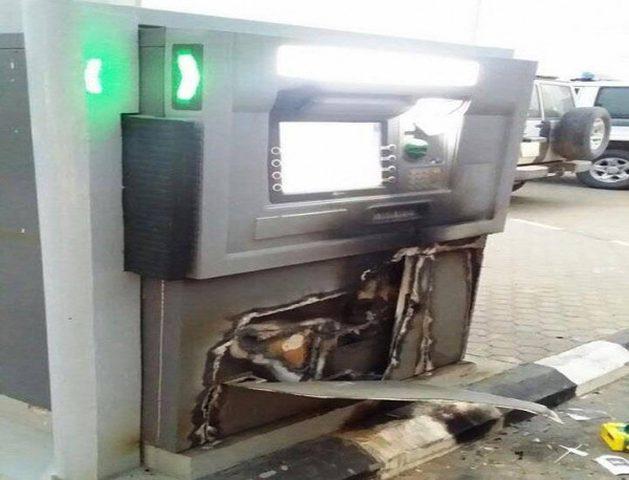 مجهولون يسرقون صرافا آليا لأحد البنوك في أريحا