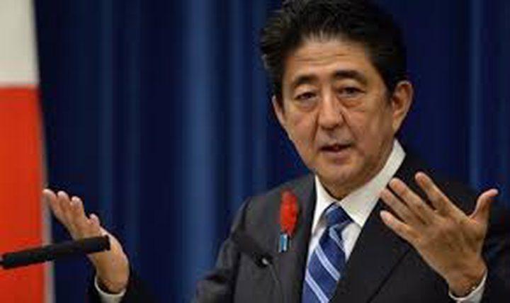 اليابان: متمسكون بخطة نشر قوات في الشرق الأوسط