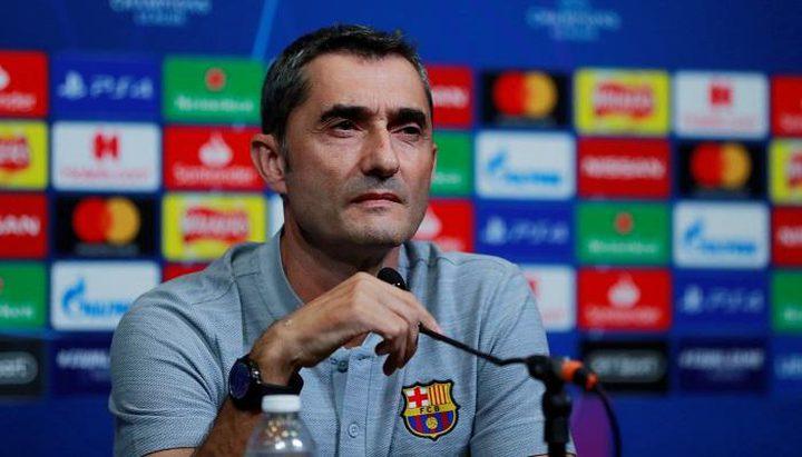 فالفيردي يعلن قائمة الفريق الكتالوني لخوض كأس السوبر الإسباني