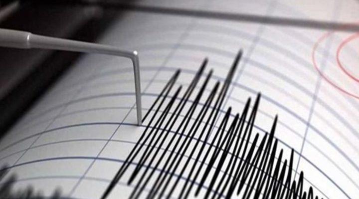 زلزال يضرب منطقة بالقرب من منشأة نووية إيرانية
