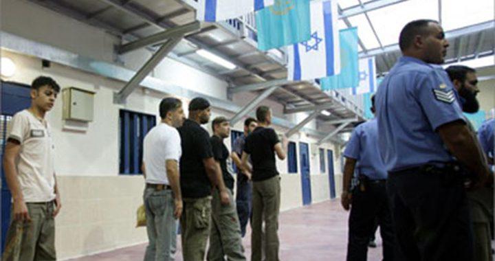 """الحركة الأسيرة في سجن """"ريمون"""" تهدد بخوض إضراب مفتوح عن الطعام"""