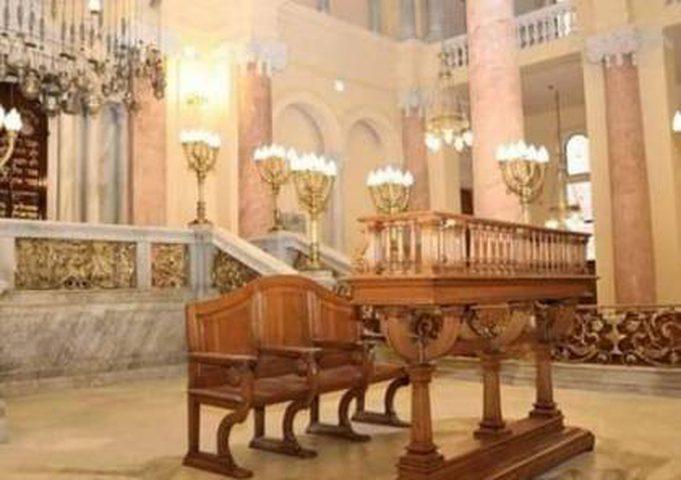 مصر تفتتح معبداً لليهود بالإسكندرية