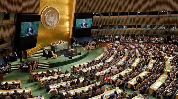 11 دولة فقدت حق التصويت في الجمعية العامة