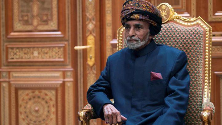 وفاة السلطان قابوس بن سعيد وتشييع جثمانه اليوم