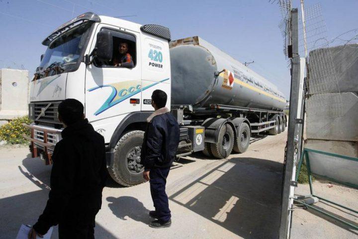 الاحتلال يستأنف ضخ الغاز لقطاع غزة