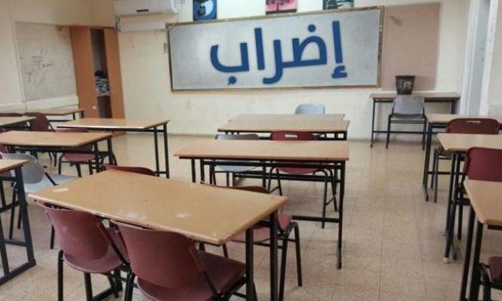 تعليق الإضراب في مدرسة الشيخ خميس في رهط