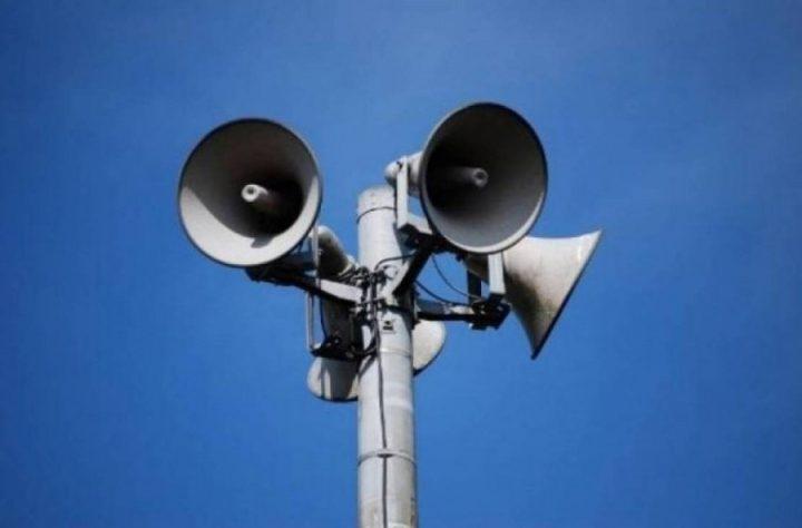 """صفارات الإنذار تدوي في مستوطنة """"ناحل عوز"""""""