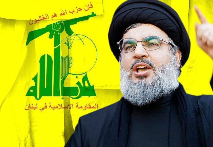 نصر الله: الضربات الإيرانية بداية قوية للرد على ادارة ترامب