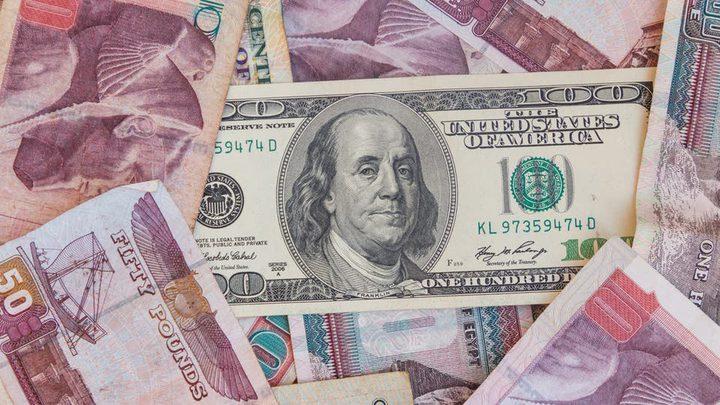 مصر: البنك المركزي يوضح سبب قفزة الجنيه أمام الدولار