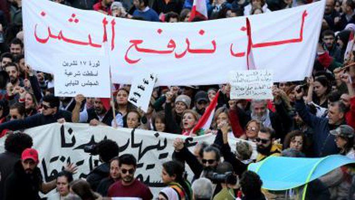 تجدد الاحتجاجات في لبنان