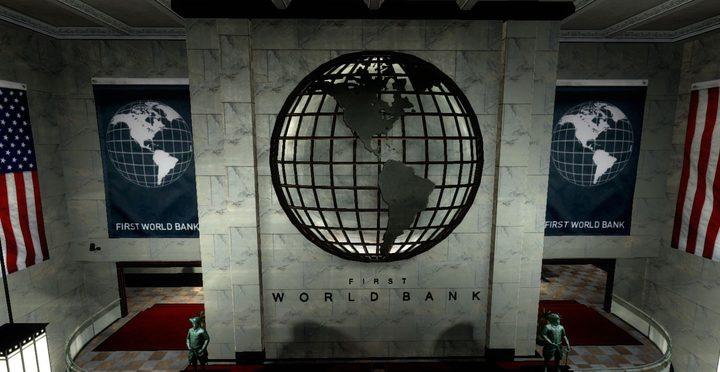 معهد التمويل الدولي: الدين العالمي يبلغ 253 تريليون دولار