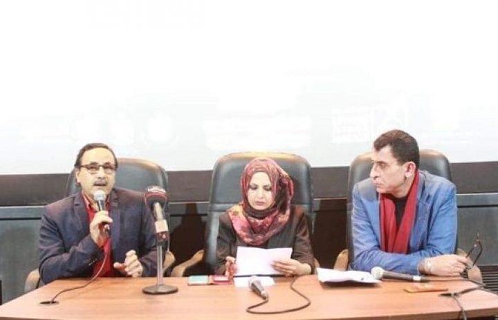 القاهرة:ندوة تناقش دور المؤسسات لدعم الإنتاج السينمائي الفلسطيني
