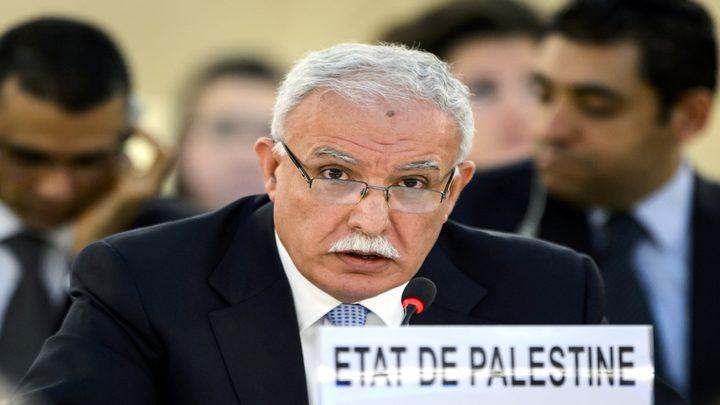 نيابة عن الرئيس..المالكي يسلم رئاسة مجموعة الـ77 والصين إلى غيانا