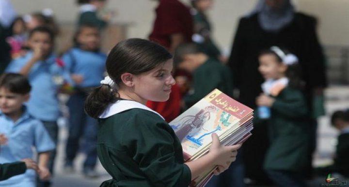 التربية:الاحتلال يشدد الخناق على مدارس القدس لتبني نظامه التعليمي