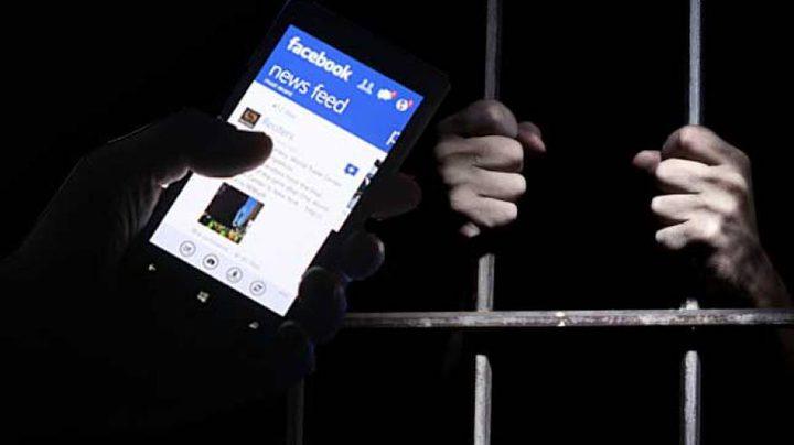 القبض على 3 أشخاص بتهمة الابتزاز الالكتروني جنوب نابلس