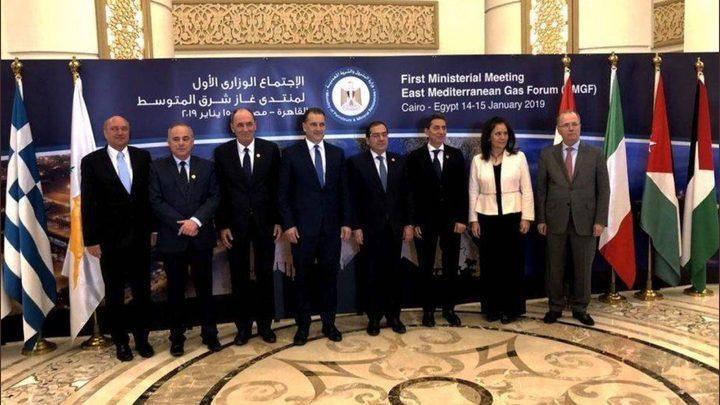 منتدى غاز شرق المتوسط يؤكّد على الحقوق الوطنية الفلسطينية