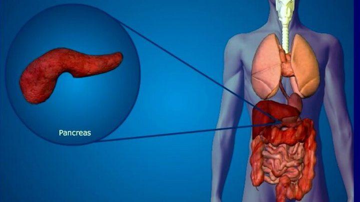 أعراض رئيسية لالتهاب وأمراض البنكرياس