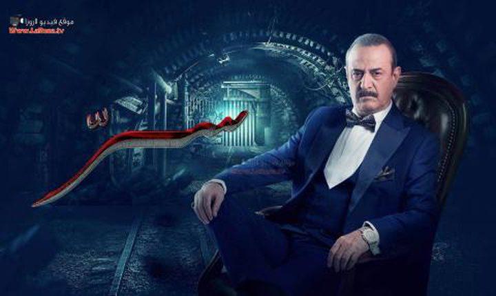 """مسلسل """"سر""""يتصدر الترند في لبنان ودول عربية"""