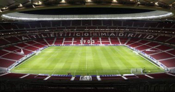 ملعب اتلتيكو مدريد يستضيف نهائي كأس إسبانيا 2020