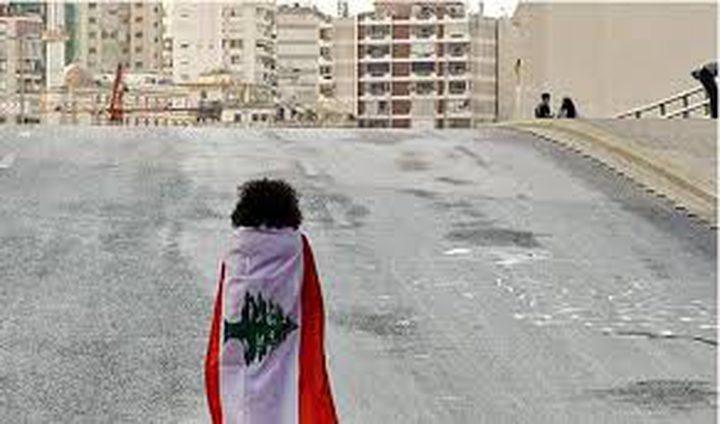 """إضراب وإغلاق طرقات في """"أسبوع الغضب"""" في لبنان"""