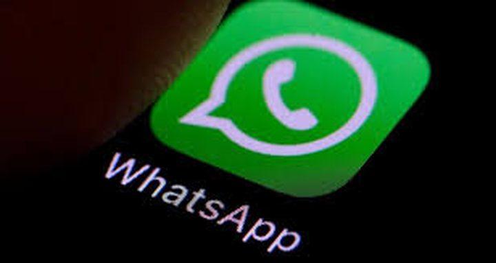 فيسبوك تستغني عن فكرة إضافة الاعلانات إلى واتساب