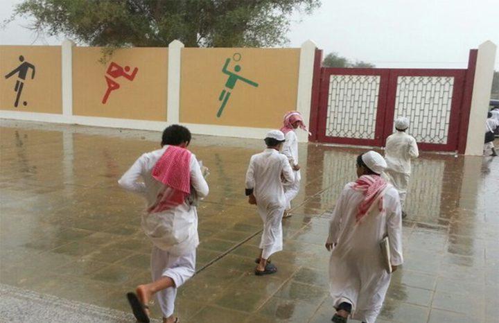 طلبة المدارس السعودية يستقبلون الفصل الثاني باللغة الصينية