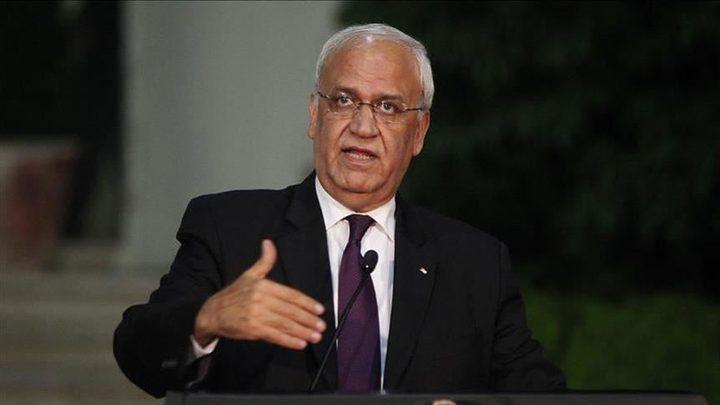 عريقات يطالب الاتحاد الأوروبي الاعتراف بفلسطين
