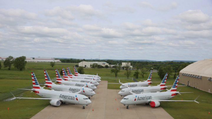 """""""بوينغ"""" تكتشف خللا جديدا في برنامج طائرات 737"""