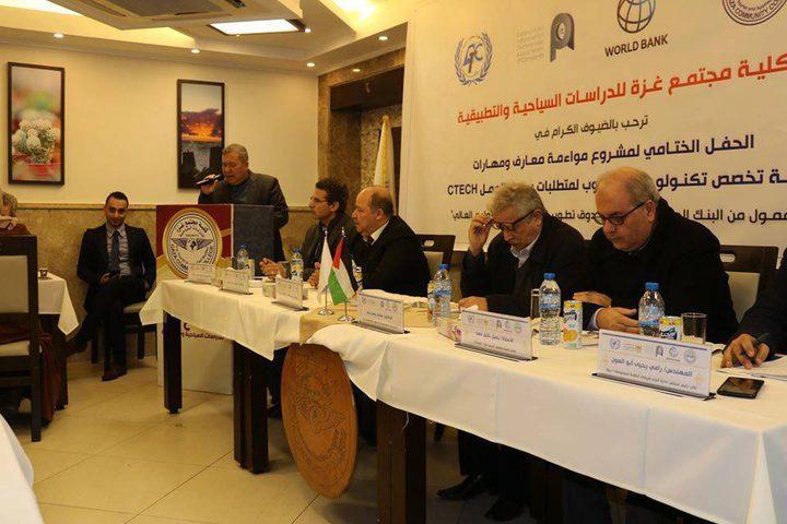 كلية مجتمع غزة تختتم مشروع مواءمة معارف ومهارات الطلبة