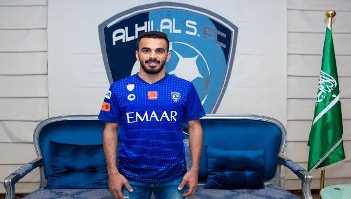نادي الهلال السعودي يضم اللاعب مدالله العليان