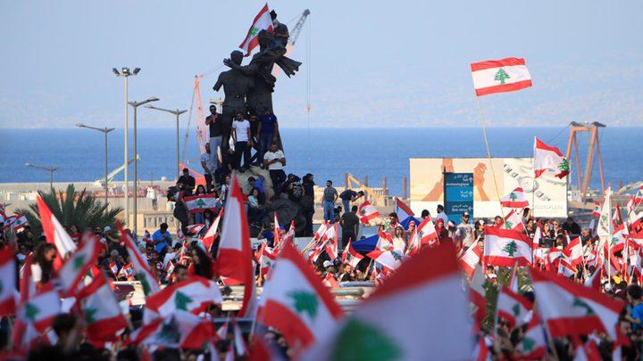 وزير المالية اللبناني: ساعات ونكون أمام حكومة جديدة برئاسة دياب