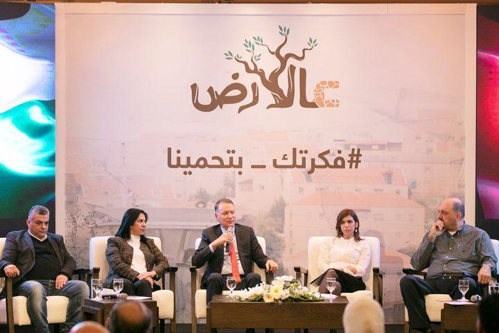 """إطلاق مبادرة """"عالأرض"""" للتصدي للأنشطة الاستيطانية عالمياً ومحلياً"""