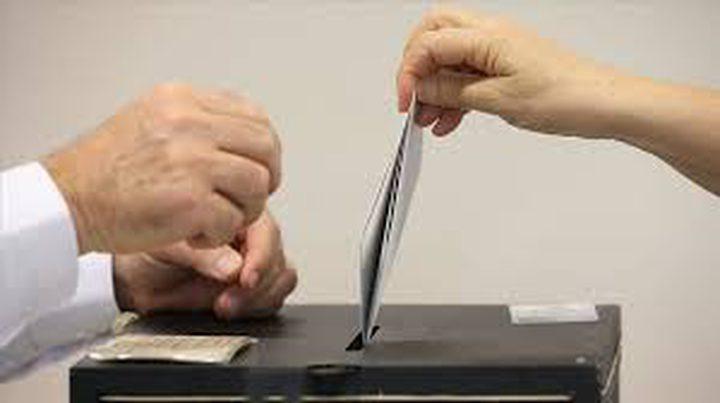 استعدادات لانتخاب اول رئيسة بتاريخ اليونان