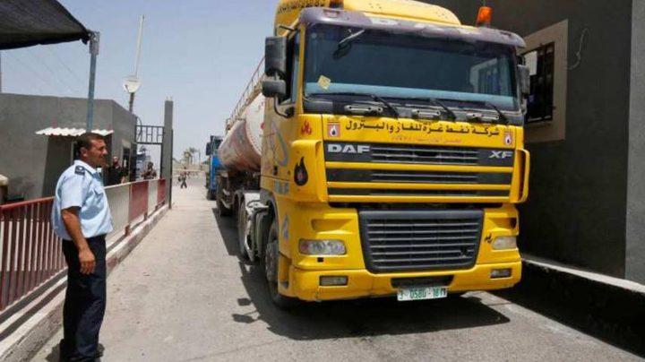وصول كميات جديدة من الغاز المصري لغزة