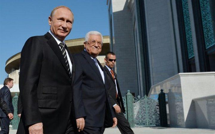 الرئاسة: زيارة بوتين لفلسطين دليل على العلاقات المتطورة بيننا