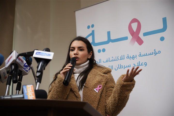 كارمن سليمان سفيرة لمستشفى بهية