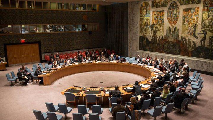 مجلس الأمن: ضم أجزاء من الضفة انتهاك جسيم للقانون الدولي