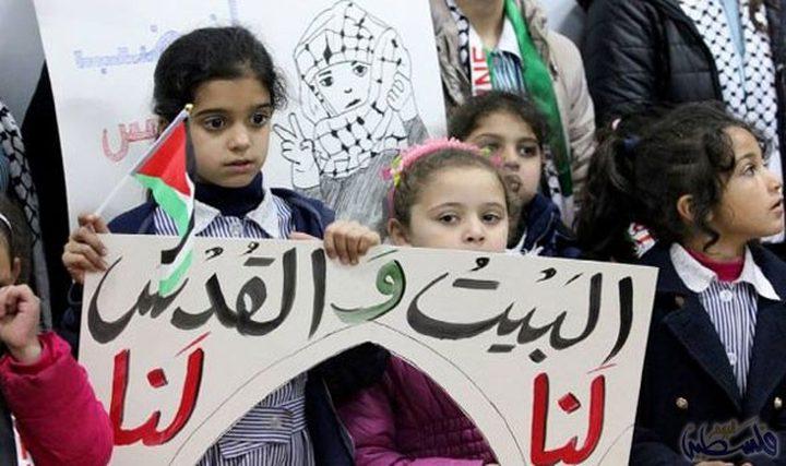 تشكيل مجلس أطفال فلسطين الجديد
