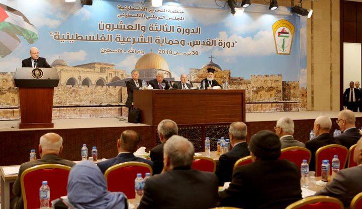 المجلس الوطني يجدد رفضه لأي صفقات تمس الحقوق الفلسطينية