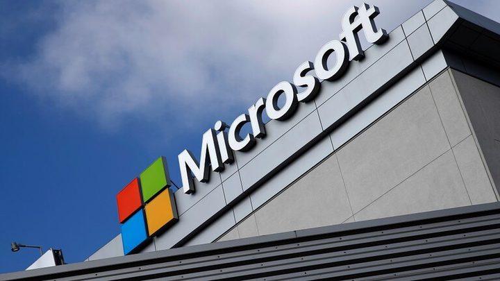 اختراق بيانات دعم العملاء في مايكروسوفت!