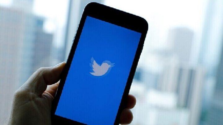 """""""تويتر"""" تتبع خطى """"فيسبوك"""" بميزة جديدة"""