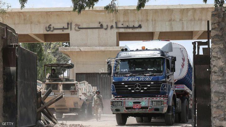 21 شاحنة محملة بغاز الطهي تدخل إلى قطاع غزة